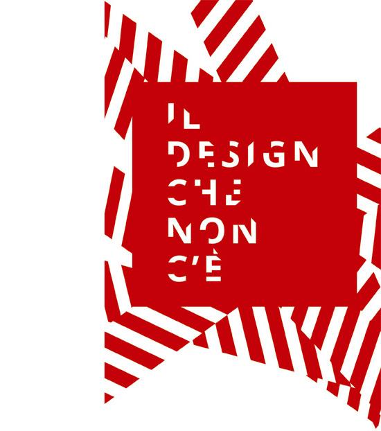 design-che-non-c'è